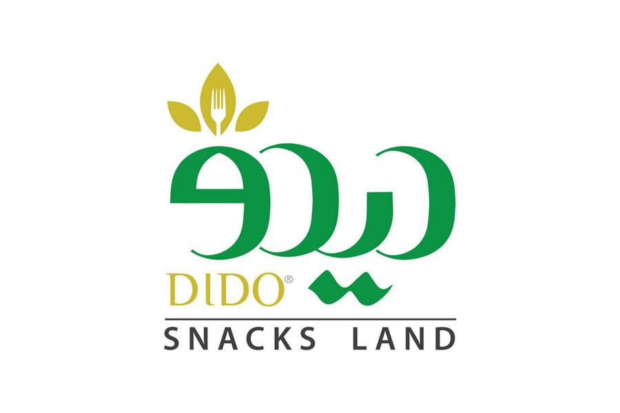 رستوران دیـدو