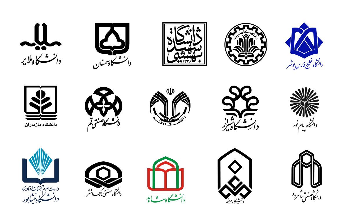 لوگو دانشگاهها و مراکز آموزشی ایران - رایگان