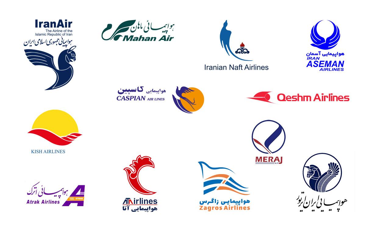 لوگو شرکتهای هواپیمایی ایرانی - رایگان