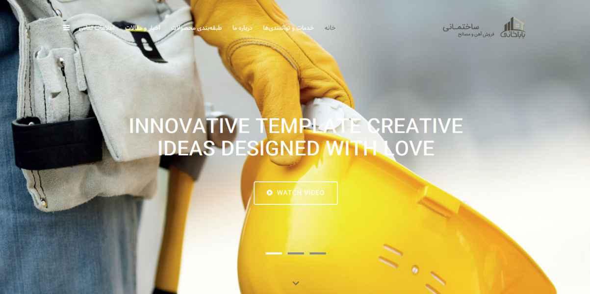 طراحی UI/UX | طراحی واکنشگرا | برندینگ