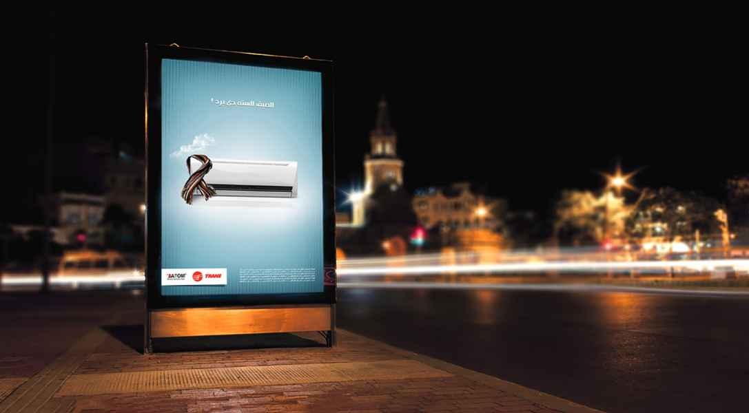 Billboard Design | Lampost | Environmental Design