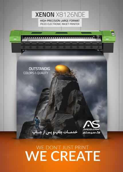 Advertising Design | Billboard | Environmental Design