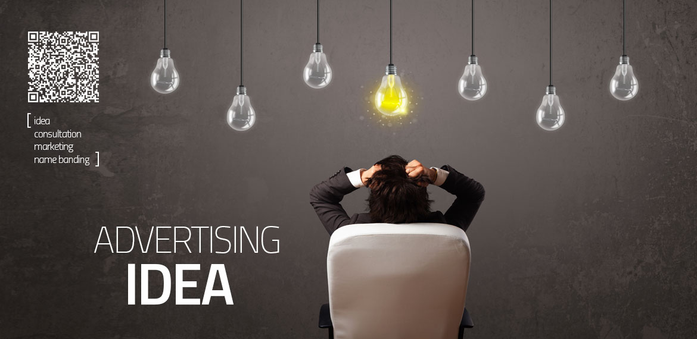 ایدههای تبلیغاتی