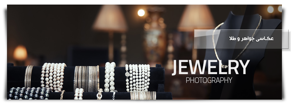 Jewelery & Gold Photography