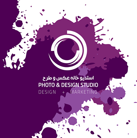 PHOTO & DESIGN Studio