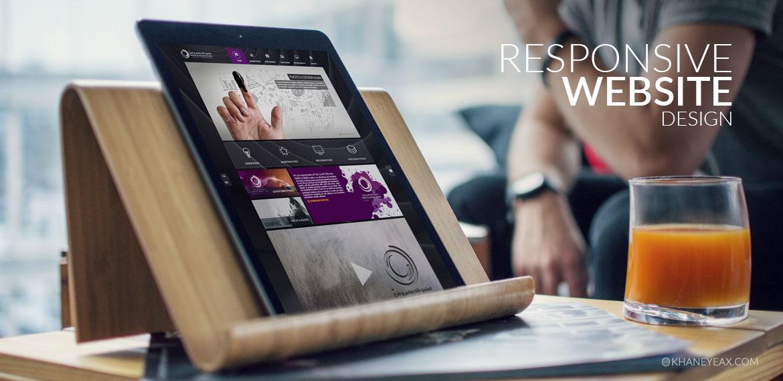 استدیو طراحی وب سایت