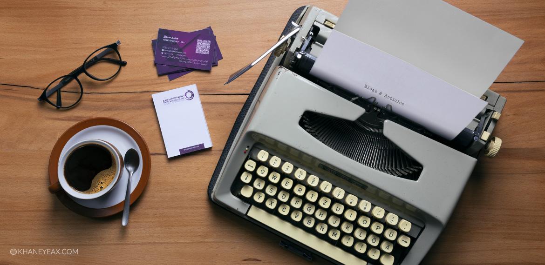 مقالات برترو پرتال آموزشی استدیو خانه عکس و طرح